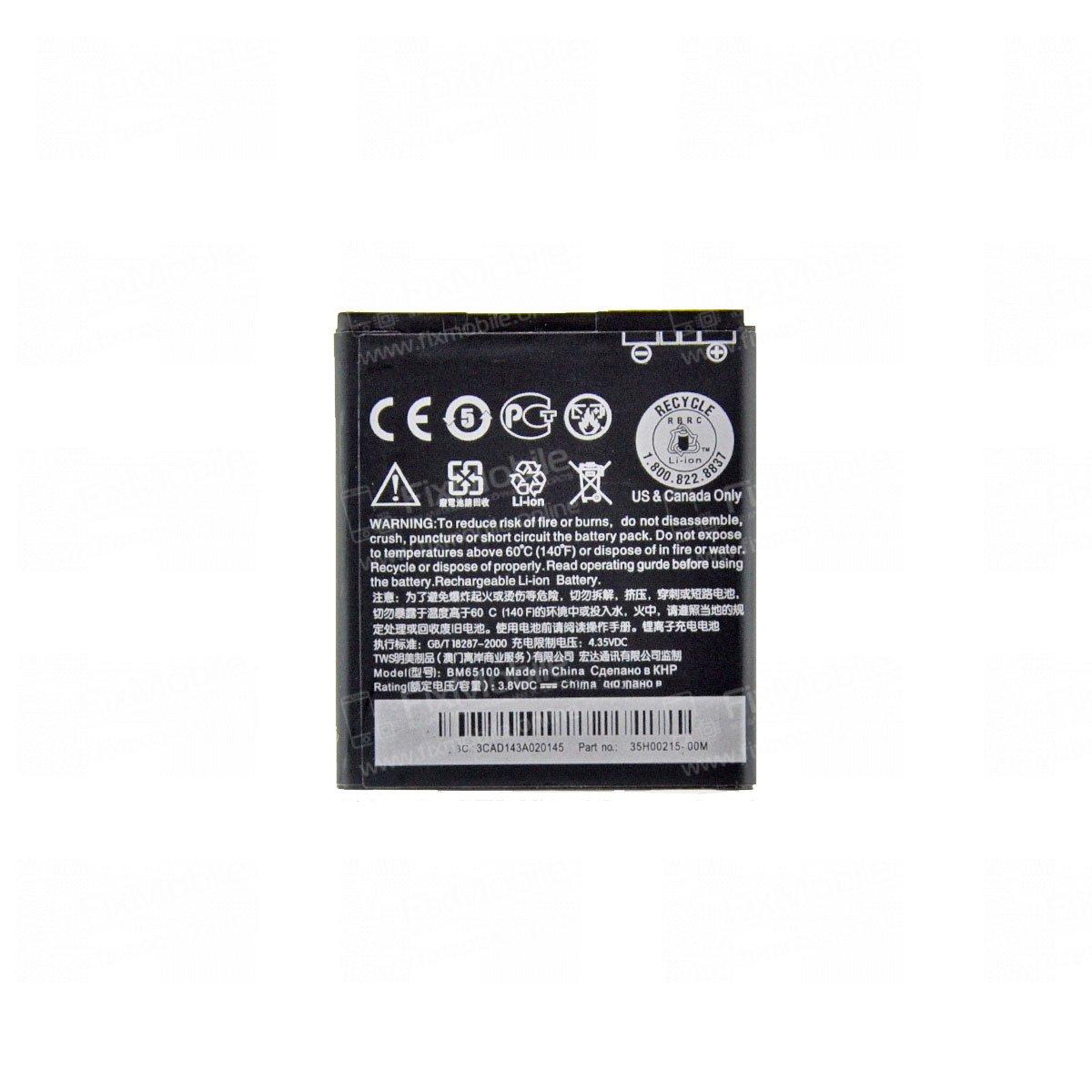 Аккумуляторная батарея для HTC Desire 510 BM65100