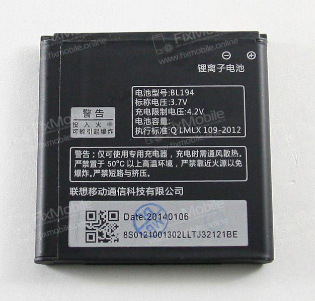 Аккумуляторная батарея для Lenovo A560e BL194