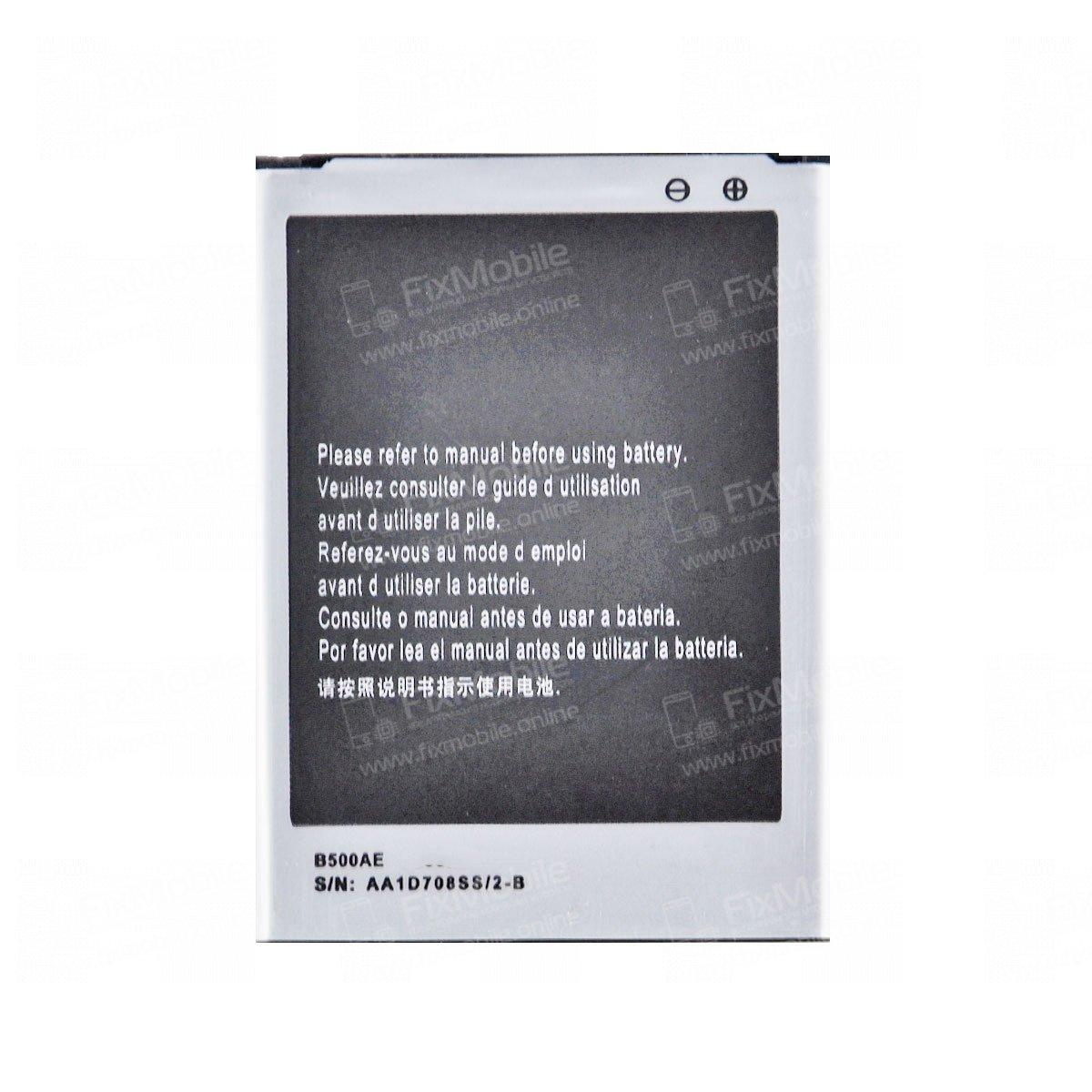 Аккумуляторная батарея для Samsung Galaxy S4 mini (i9190) B500AE