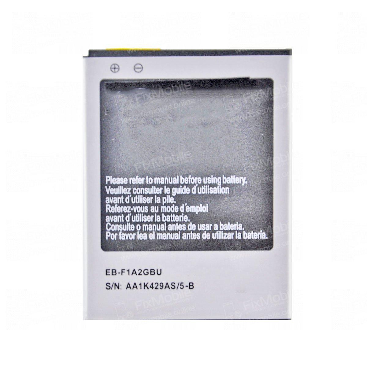 Аккумуляторная батарея для Samsung Galaxy S2 (i9100) EB-F1A2GBU