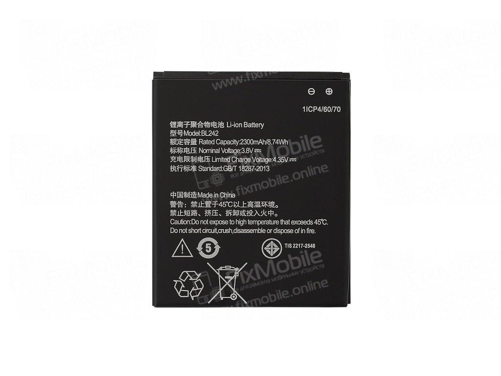 Аккумуляторная батарея для Lenovo A6000 BL242