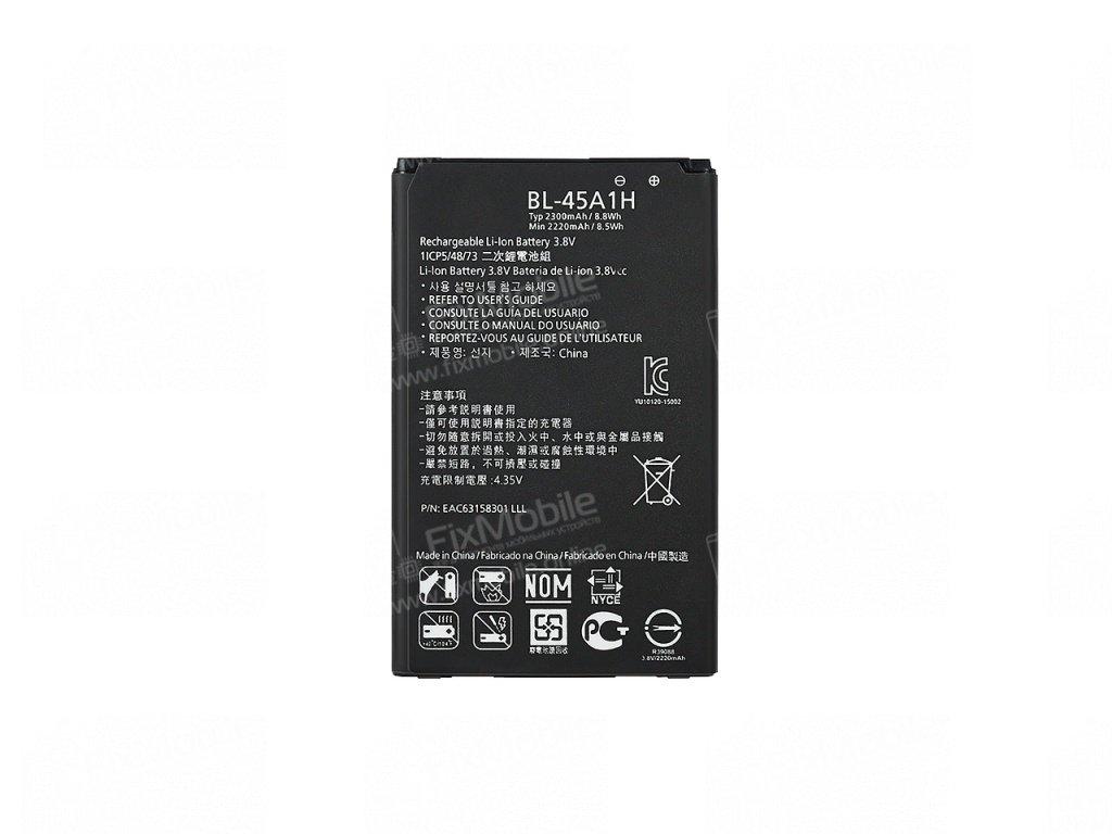 Аккумуляторная батарея для LG K10 (K410) BL-45A1H
