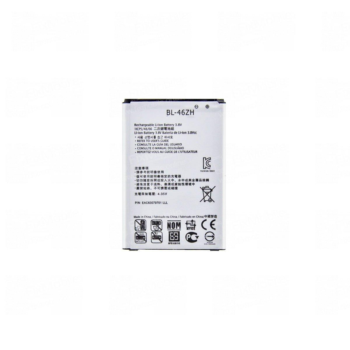 Аккумуляторная батарея для LG K7 (X210DS) BL-46ZH