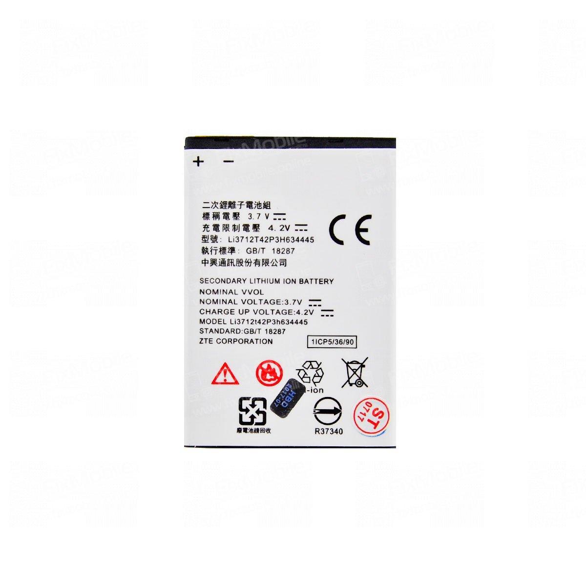 Аккумуляторная батарея для МТС Smart Start LI3712T42P3H634445