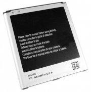 Аккумуляторная батарея для Samsung Galaxy Mega 5.8 Duos (i9152) B650AC